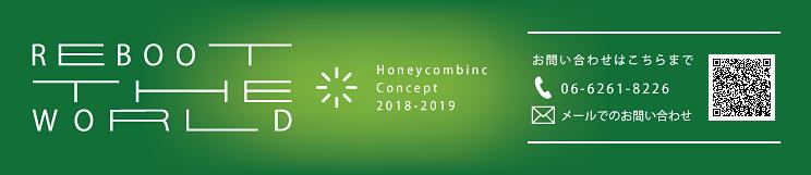 concept2018
