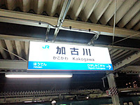 20130404_215511_2